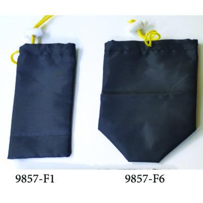 Protective Nylon Pouch